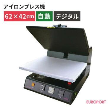 自動アイロンプレス機 ネプチューンスーパーワイドデジタル 620mm×420mm 熱転写 アイロンプリント【PN-6242D】
