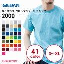 GILDAN ギルダン 6.0oz ウルトラコットンTシャツ | 40色 | S〜XLサイズ |