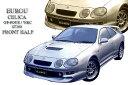 ST205/GT-FOUR/WRC/セリカ/フロントアンダースポイラー/エアロパーツ