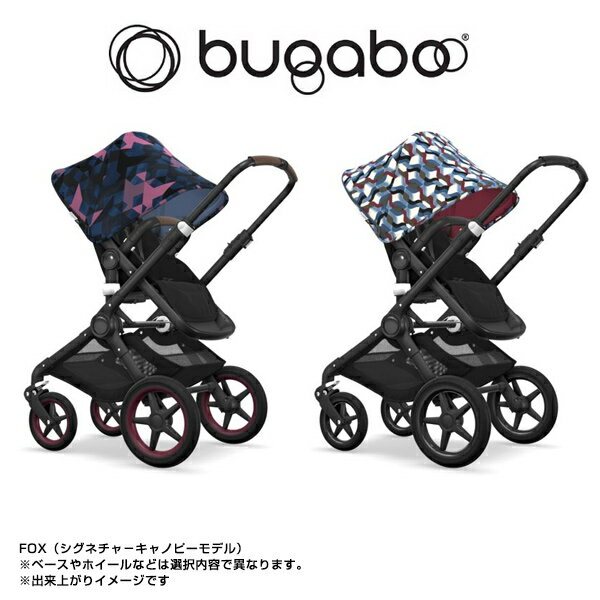 ☆☆☆bugaboo bee3ビースリーシートファブリック 【bugabooバガブー正規販売店】