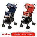 【Apricaアップリカ正規販売店】マジカルエアークッション(Magical air Cushion)選べる2色