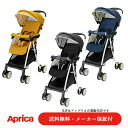 【Apricaアップリカ正規販売店】マジカルエアープラスAE(Magical Air Plus AE)選べる3色