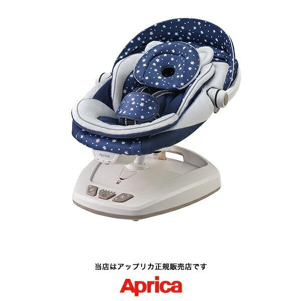 【Apricaアップリカ正規販売店】スマートスウィングプラス(SmartSwingPlus)ネイビーNV電動スウィング&ポータブル(自動ゆりかご)