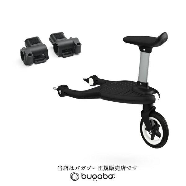 Bugaboo(バガブー) 『コンフォートホイールボード』
