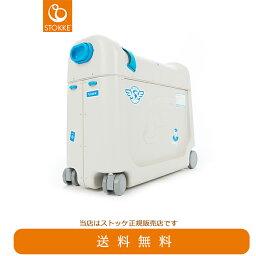 【STOKKEストッケ正規販売店】安心2年保証ジェットキッズベッドボックス1.0(ブルー)JetKids BedBox子供用旅行スーツケース