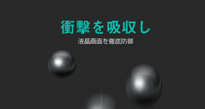光沢 Samsung Galaxy S8+ S9 S9 plus S7edge S8 S8plus Note8 Note9 強化ガラスフィルム指紋防止 保護フィルム アンチグレア 覗き見防止 曲面仕様
