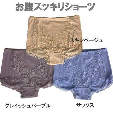 3L,4L,5L 大きいサイズ お腹サポートショーツ ヒップアップショーツ 1分丈ショーツ レディースショーツ 大きいサイズ 綿混ショーツ アンダーウエアー 下着 パンツ 肌着 Shorts 3色 (5枚まで同封可能)