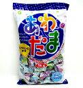 【1個約5.1円(税別)プチギフトにも最適なキャンディー!】1kg(約200個入)あわ玉【駄菓子】
