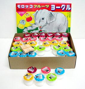 昔からある懐かしい駄菓子!20円 モロッコヨーグル 60付【駄菓子】