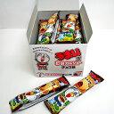 30円 チョコカルシュー 20入【駄菓子】の商品画像