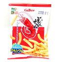 かっぱえびせん 40円 24入【駄菓子】 その1