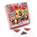 10円 三角くじチョコ 100付【駄菓子】の商品画像