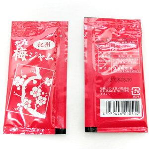 10円 梅ジャム 40入【駄菓子】
