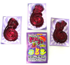 まけんグミ グレープ 100付【駄菓子】