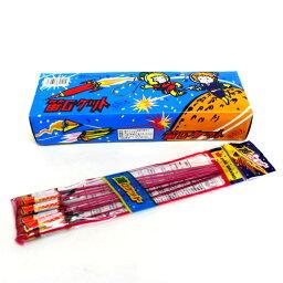 200円 笛ロケット【10本入】×10袋入【花火】