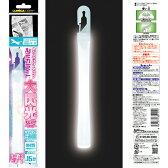 ルミカライト大閃光【アーク】 12本入 【ホワイト】
