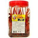 100円 まるごと酢いか 20本入【駄菓子】の商品画像