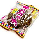 50円 チョコケーキ 10入【駄菓子】の商品画像