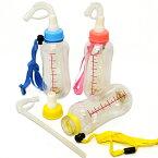 【ストロータイプ】光る哺乳瓶ボトル ストラップ付 12個入(電球ボトル類似品 光る容器)