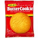バタークッキー 25入 【駄菓子】の商品画像