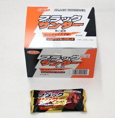 【1袋単価税別25.5円】30円 ブラックサンダー 20入【駄菓子】