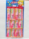 ◆◇◆懐玩具◆◇◆リリアン(手芸セット)12付