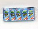 20円 粉末ジュース、フレッシュソーダ 50入【駄菓子】