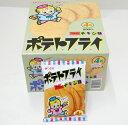 【東豊】ポテトフライ 20入 フライドチキン【駄菓子】 その1