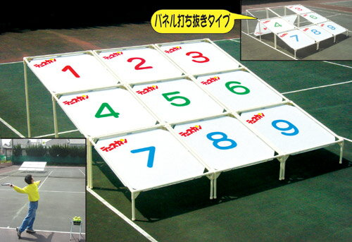 テニスナイン 、レンタル(往復運賃別。お問合せ下さい。)