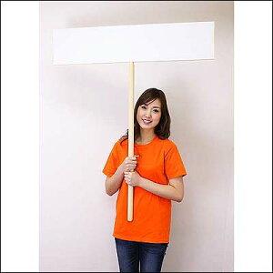 白板プラカード 20cm×90cm