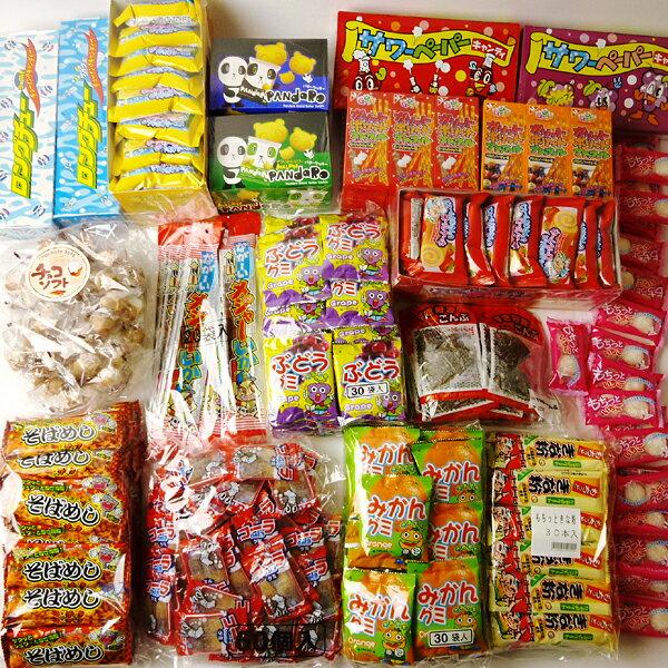 駄菓子屋さんサイコロ出た数だけプレゼント(532個)