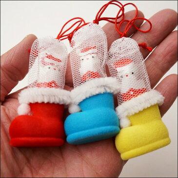 サンタミニブーツ チョコボール入 80個 ブーツ高3cm / クリスマス プレゼント 景品