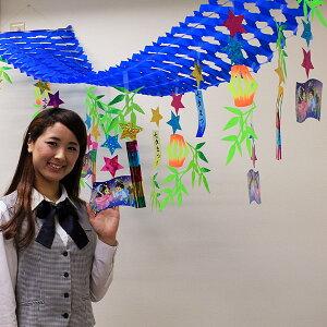 Tanabata Bambus Kleiderbügel / In-Store-Dekoration Dekorative Store-Anzeige Saisonale Dekoration Sommerdekoration Dekorativ an der Decke Hängende Dekoration / Video verfügbar