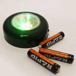 工作用ランプ LED3色チェンジングライト 10個/動画有/家で作る 家で遊ぶ 趣味を作る 家でできる工作 おうち遊び