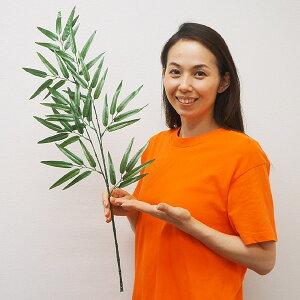 【在庫限り!特価品!】75cmミニ七夕笹 / 装飾 飾り ディスプレイ