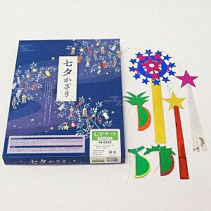 no-2865 七夕飾り 3500円セット