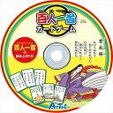 no-21882 百人一首カードゲーム CD付
