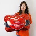 [在庫限り500円バルーン] バレンタイン風船 バレンタインネイトフレーム 78cm/メール便5枚ま ...