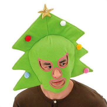 X'masツリーマスク 【クリスマス・かぶりもの・キャップ】