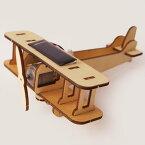 ソーラー飛行機模型組立実験セット/ 動画有