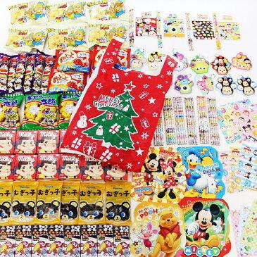 お菓子色々200個とディズニー文具色々200個のクリスマスギフト400個セット、XMASポリ袋100枚付