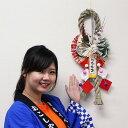 お正月装飾 しめ縄飾り 鶴 H59cm