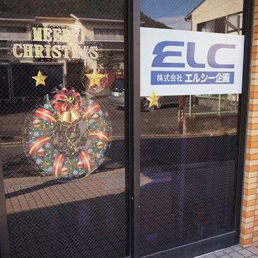 [撮影使用品につき特価]クリスマス装飾 貼ってはがせる壁/窓用シール ウィンドウステッカーリース H100×W60cm