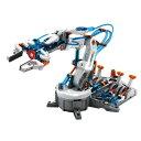 6つの関節が動く、水圧式ロボットアーム工作キット/ 動画有