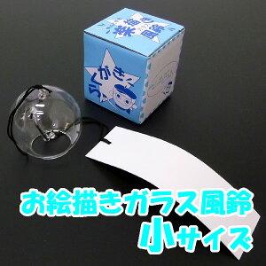 Zeichnen von Windspielen aus Glas [Fuurin] Klein / Zu Hause machen Zu Hause spielen Zu Hause machen Ein Hobby machen Zu Hause spielen Zu Hause spielen