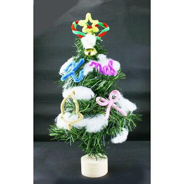 クリスマス手作り工作キット 高さ約30cm 手作りクリスマスツリー作り 1個