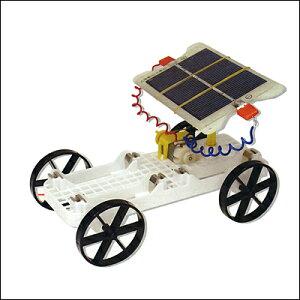 no-8337 ソーラーカー基本実験セット 太陽光電池付 10セット