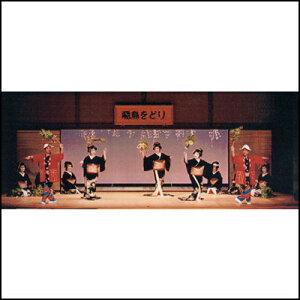 no-10404 ふるさと祝い唄