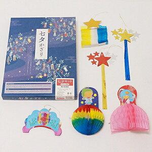 칠석 장식 6800 엔 세트 / 칠석 이벤트 이벤트 제품 여름 이벤트 대나무 장식 나만의 비디오 만들기