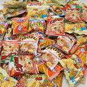 [送料無料] 人気駄菓子スナックお買得150袋セット お配り